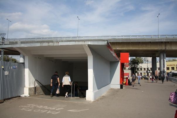 Отреставрированный вход в метро.  21 августа 2018