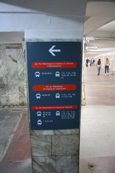 Маршруток на каждой остановке в 2 раза больше, чем автобусов. В миллионнике должно быть наоборот. Маршрутки нужны не для копирования маршрута, а для восполнения непопулярных маршрутов или связки между магистральными маршрутами, где не выгодно пускать много больших автобусов.  21 августа 2018