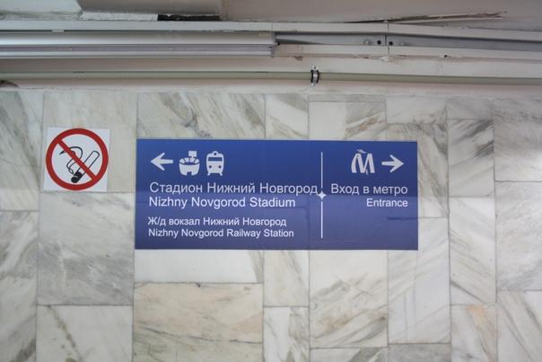 Смешно, что до стадиона можно доехать и на метро, но город призывает пользоваться маршрутками. Это плохо, конечно.  21 августа 2018