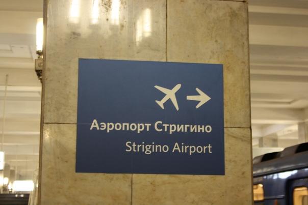Ни на одной станции метро не указано на что пересесть, чтобы доехать. Вероятно, с Московского можно доехать без пересадок просто на маршрутке. Надеюсь, хотя бы на последней станции это указано.