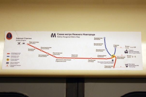 Перерисовали линейную схему метро и заменили логотип.