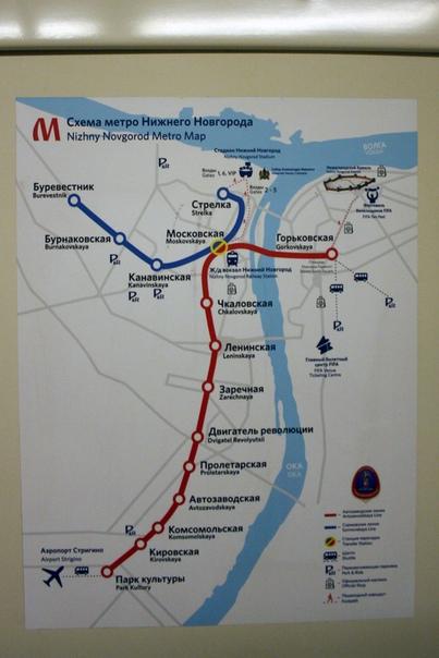 Исправили старшую схему линий, добавили новую станцию, магистральные улицы, географичность реки, шатлы, кремль и вокзал.
