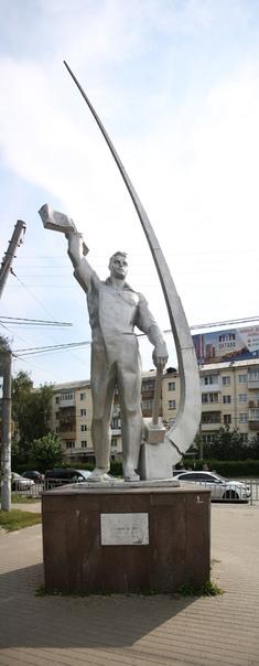 Рабочий с книгой серпом и молотом в Ленинском районе.