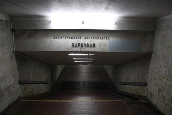 Шрифтовая работа станция метро Заречная.