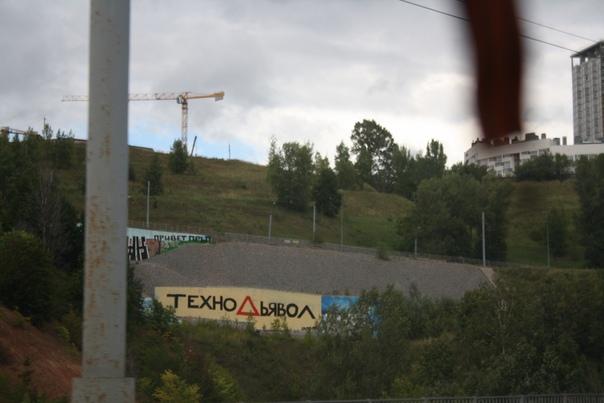 Граффити на окском съезде.