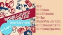 [FULL ALBUM] MD-김희철44608정모 (KIM HEE CHUL, KIM JUNG MO) – 종합선물세트(Goody Bag) – [The 2nd Mini Album]