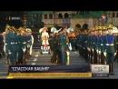 На Красной площади открывается военно-музыкальный фестиваль «Спасская башня»