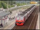 Льготе да право бесплатного проезда пенсионеров области в Москве