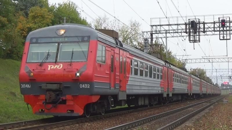 Электропоезд ЭД4М 0432 с приветливой бригадой сообщением Узуново Москва Павелецкая