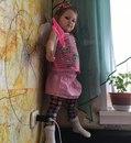 Мария Куваева фото #41