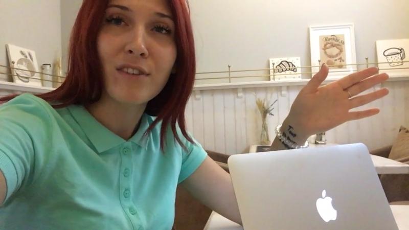 Отзыв Татьяны о работе с компанией Target Invest