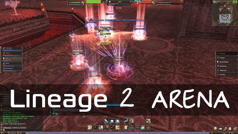 Lineage 2 Arena. Gameplay review. New MOBA game
