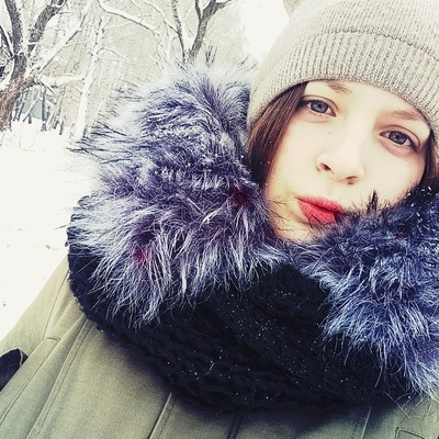 Карина Лычагина