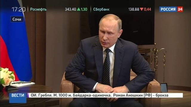 Новости на Россия 24 • Назарбаев сообщил, что Порошенко не может принять решения по Донбассу