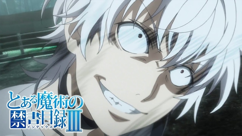 A Certain Magical Index III - Opening (HD)