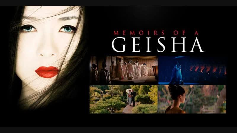 Мем.уары ге.йши [Мелодрама, драма, 2005, США, BDRip 1080p]