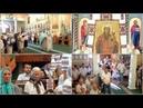 Акафіст до Матері Божої на честь Її Зарваницької чудотворної ікони