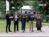 Произведения русских классиков прозвучали в Городском парке
