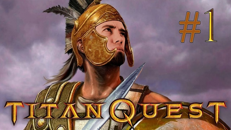 Чилю в Titan Quest: Ragnarök