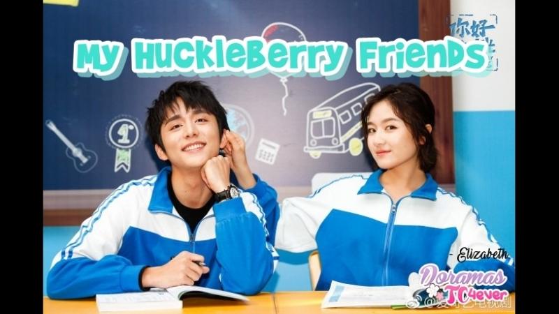 My Huckleberry Friends Episode 18 - DoramasTC4ever