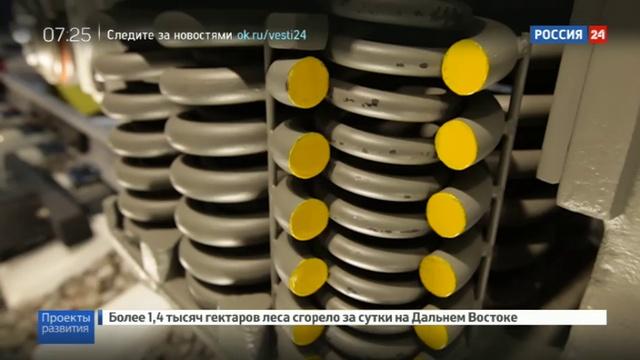 Новости на Россия 24 • Программа Проекты развития от 5 июля 2016 года