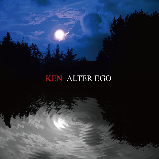 KEN альбом Alter Ego