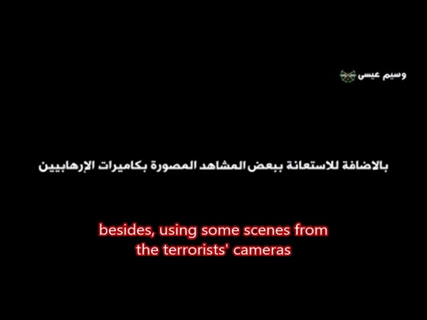 """SYRIAS.A.A REPUBLICAN GUARD 105 BRIGADE BATTLE FOOTAGE IN EAST GHOUTA FOR THE """"MEAT COMPANY AREA"""