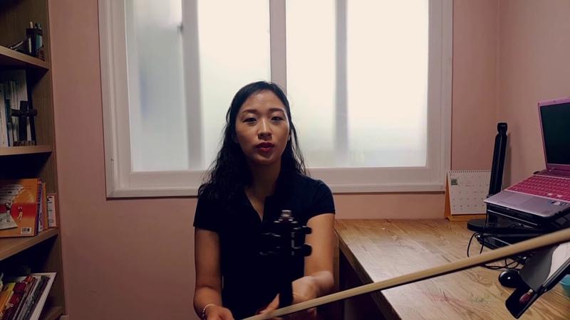 스즈키 1권 노래는 즐겁다 바이올린 배우기 바이올린 김민정 바이올린 레슨