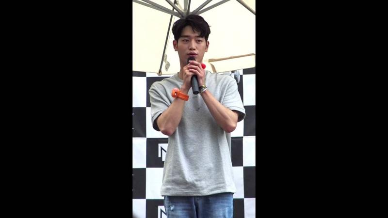 160722 서강준 - 닉스 마리오아울렛점 팬싸인회