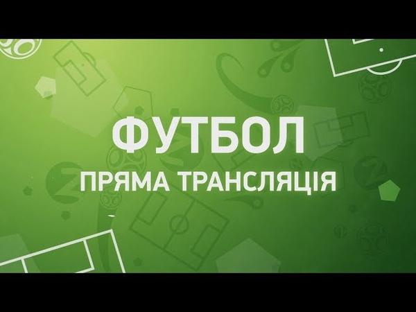 Футбол. МФК Металург - ФК Реал Фарма. 1 тайм - 24.09.2018
