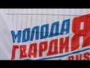 Открытая городская зарядка совместно с сертифицированным тренером бегового сообщества Adidas Runners Александром Поздняковым