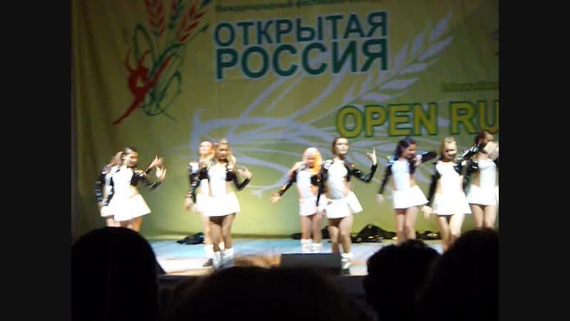 Открытая Россия 2010 Танец