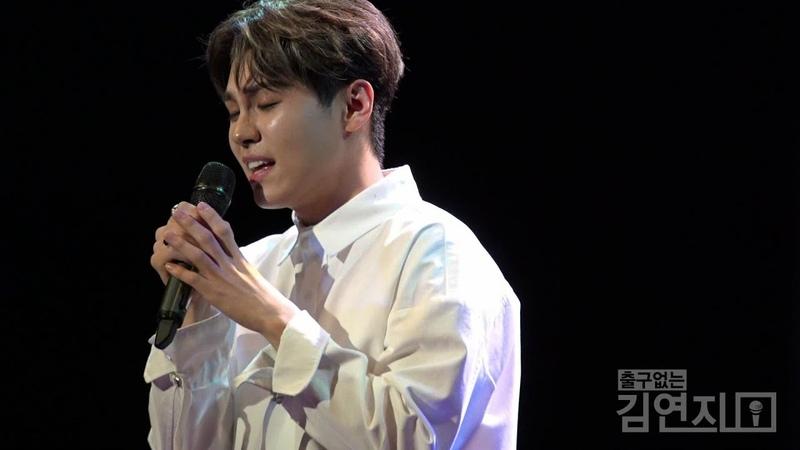 용주 YONG ZOO 울었으면 좋겠다 LIVE 1st mini album Showcase 이시간