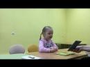 Английский язык - Алина