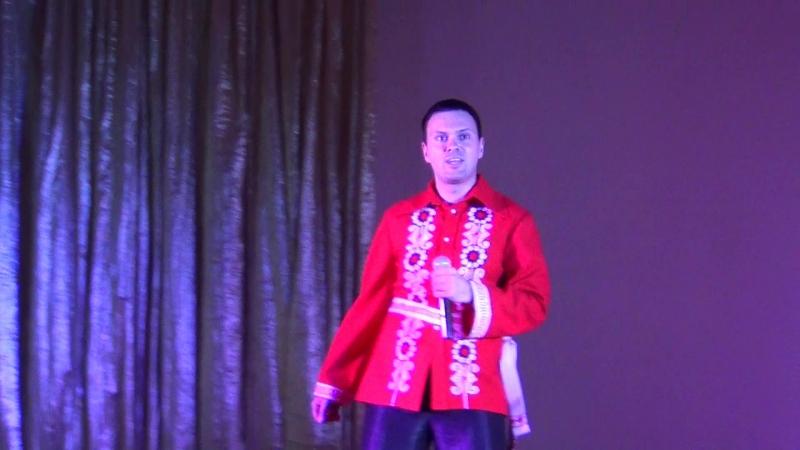 Владимир Волынкин Улыбайся Росссия