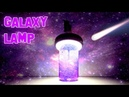 ✔ This GALAXY LAMP Is Ideal For Your Room