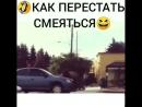 Публикация ДТП Auto Crash Авто Car Жесть в Instagram • 7 Сен 2018 в 5_55 UTC