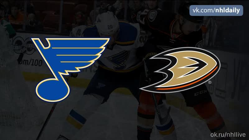 St. Louis Blues – Anaheim Ducks, 24.01.2019