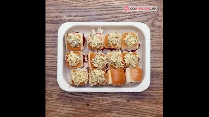 Горячие бутерброды из курицы😍