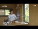 9 эп Шинни готовит Little House in the Forest 숲밥박선생의 숲속 마지막 한끼 우렁강된장 자연의맛 180601 EP.9