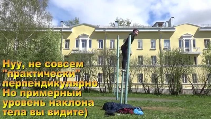 10 КРАСИВЫХ И ЛЁГКИХ ЭЛЕМЕНТОВ НА ТУРНИКЕ_.mp4
