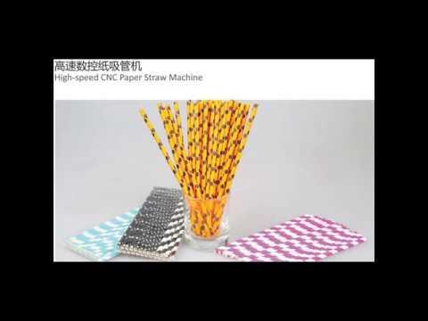 Automatic high speed CNC Paper Straw making machine