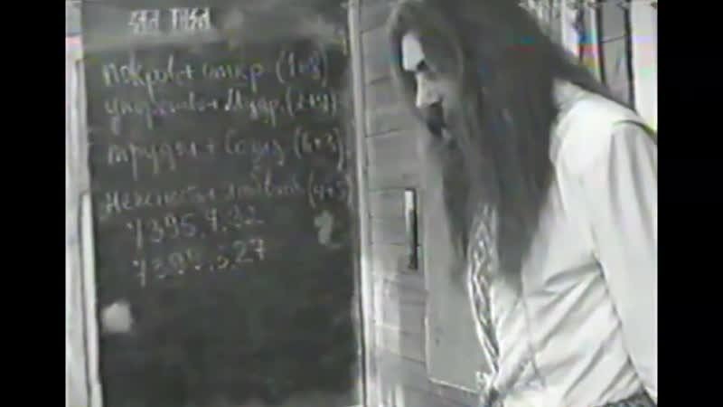 Асгардское Духовное Училище-Курс 1.64-Звёзды и Земли (урок 13 – Гармоничные Пары, Система Ярилы-Солнца).