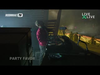 Party favor - edc las vegas 2019
