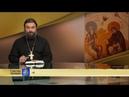 Прот.Андрей Ткачёв «Древний Патерик»: Как душе-блуднице сбежать от греха к Богу