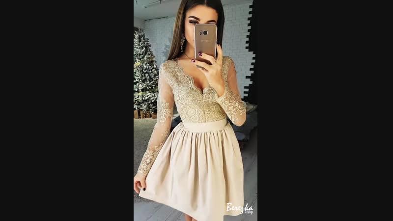 Элегантное приталенное платье с премиум-кружевом