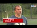 Россия 24. Карелия спортивная. Американский футбол.