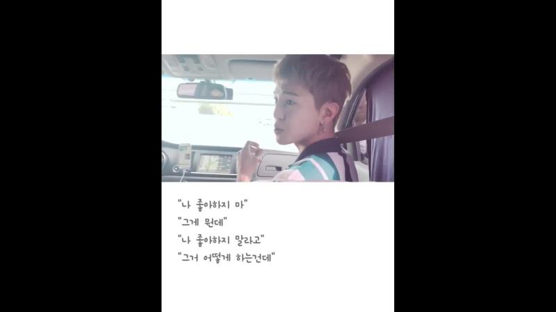 [080718TR] A.C.E Twitter Güncellemesi - - [ACE_JUN] - Hyung, gerçekten yapmak istememiştim... - - Videodaki yazı - J Beni sevme