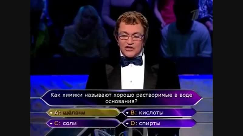 Кто хочет стать миллионером (02.10.2010)