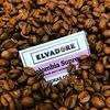 Кофе свежей обжарки ТМ ELVADORE